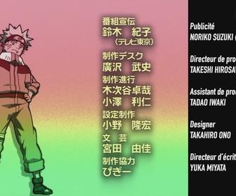 Replay Naruto - Episode 109 - L'Invitation du Son