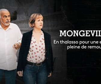Mongeville replay