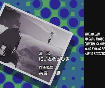 Replay Naruto - Episode 124 - L'Explosion du fauve de jade !